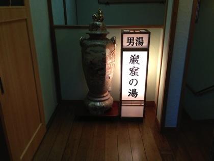 Oohashi 8758