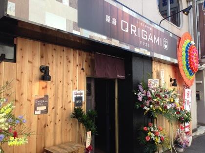 らーめん&つけ麺「麺屋ORIGAMI(おりがみ)(浦和)」