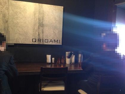 Origami 7260 2