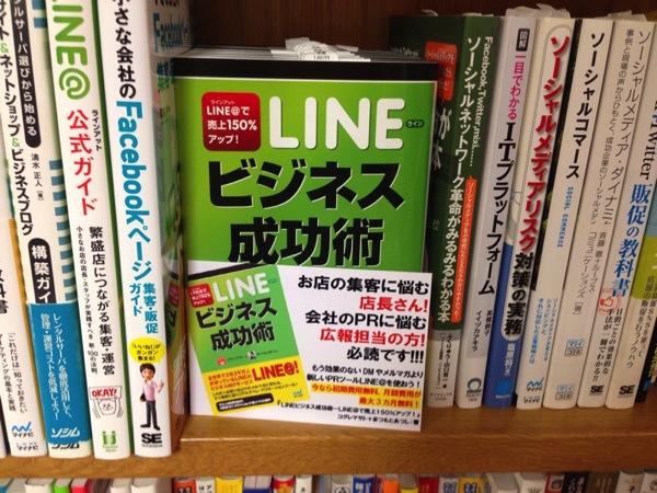 Osaka bookstore 3422