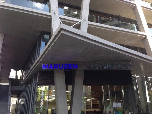 Osaka bookstore 3424