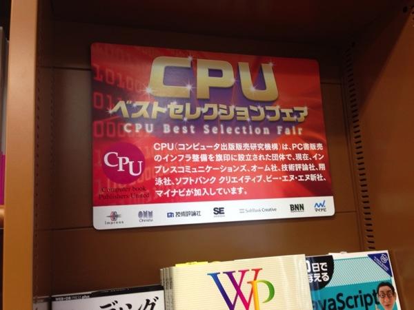 Osaka bookstore 3428