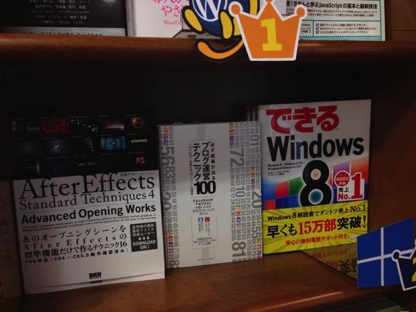 Osaka bookstore 3429