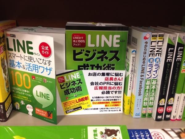 Osaka bookstore 3433