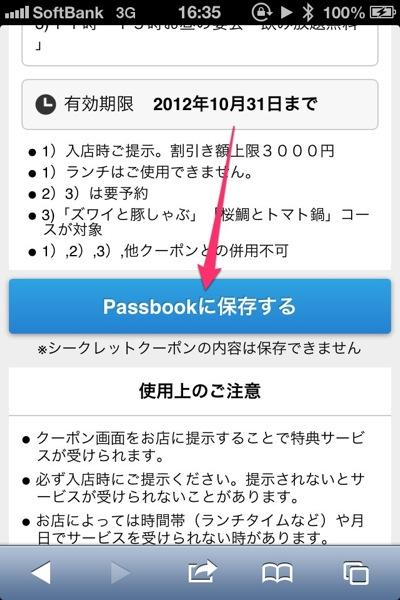 Passbook 2516