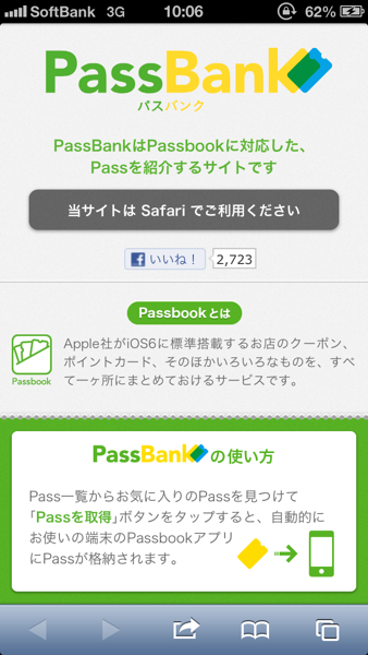 Passbook 2629