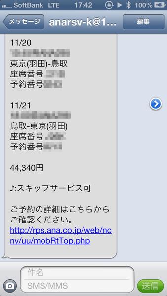Passbook 3999