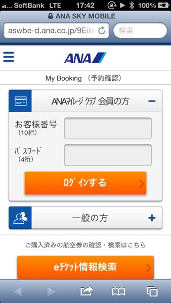 Passbook 4001
