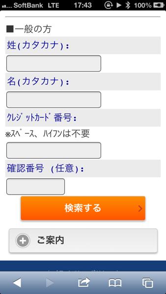 Passbook 4003
