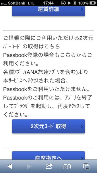 Passbook 4008