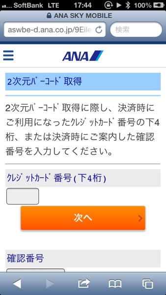 Passbook 4009