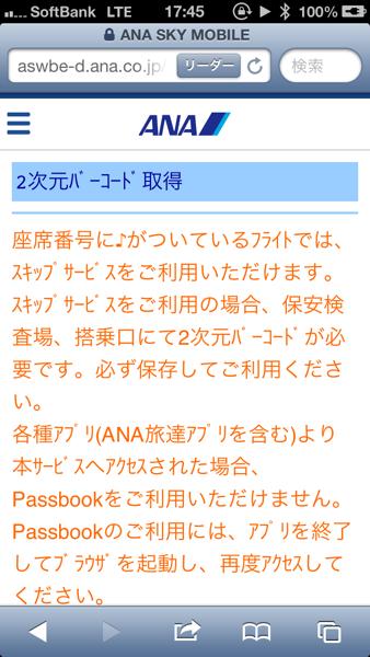 Passbook 4011