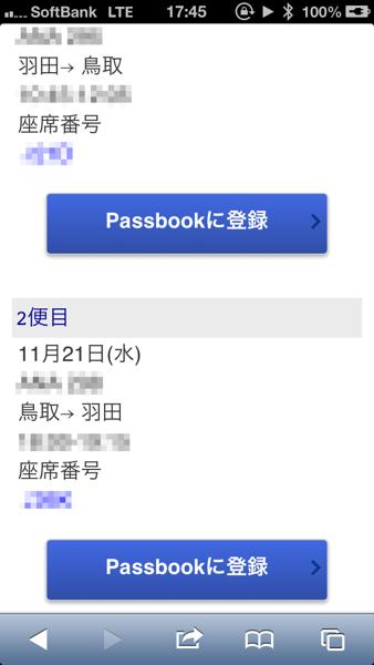 Passbook 4013
