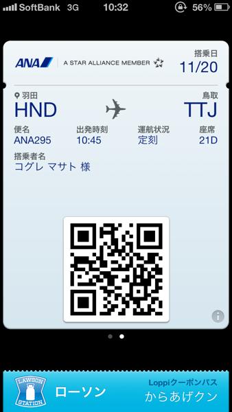 Passbook 4160