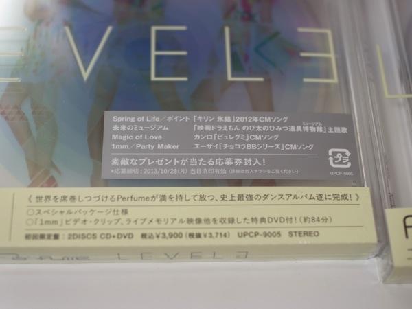 Perfume 4553