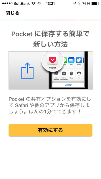 Pocket safari 2429