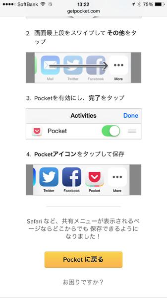 Pocket safari 2431