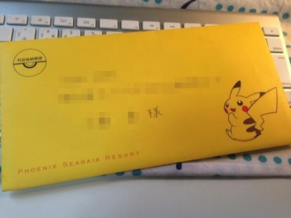 Pokemon 201456