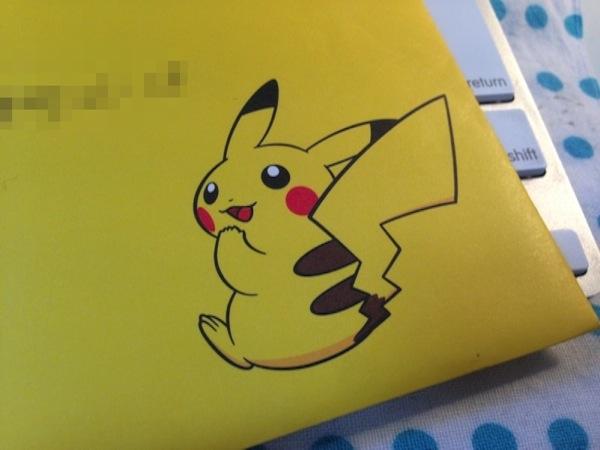 Pokemon 201457