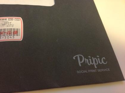 Instagramの写真をステッカーにする「Pripic」届いた!