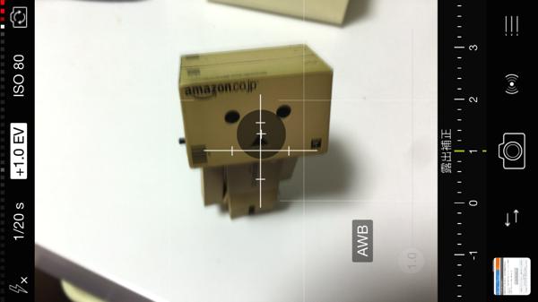 「ProCamera 8」露出・シャッタースピード・ISO・ホワイトバランスを片手で簡単に調整しやすいiPhoneカメラアプリ