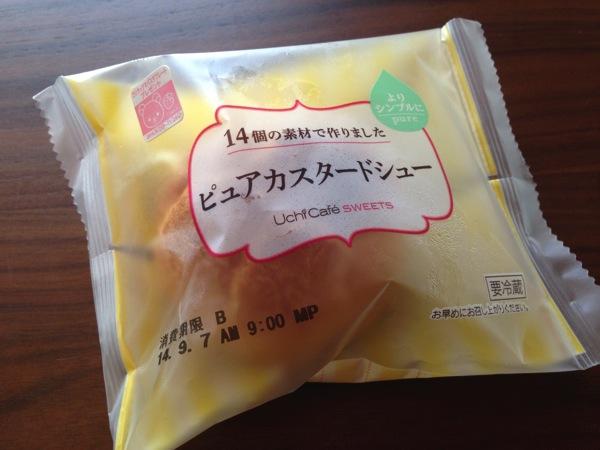 【ローソン】14個の素材だけで作られたシンプルでとろけて美味い「ピュアカスタードシュー」(カロリー:193kcal、炭水化物:14.1g)