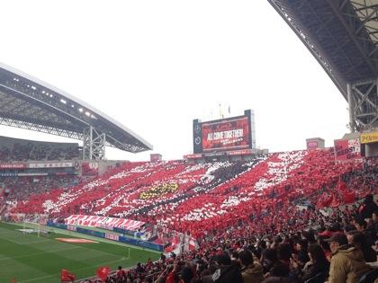【最終節】浦マガ連載で「埼玉スタジアム、あなたの見た景色」写真募集します!【名古屋グランパス戦】