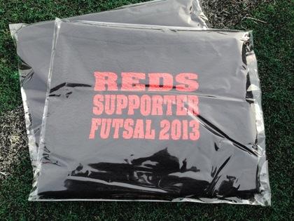 Reds 5524