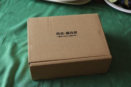 離島で手作りされた沖縄の味が届く「特産・離島便」