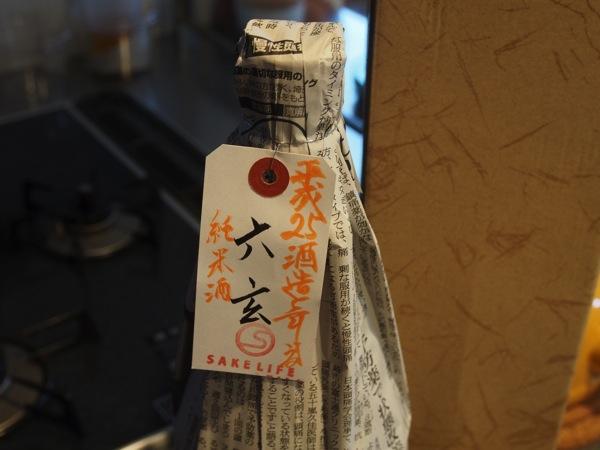 【SAKELIFE】酒かん計を使い自宅でお燗してみる!燗酒に向く「六玄」