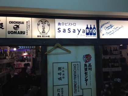 Sasaya 3162