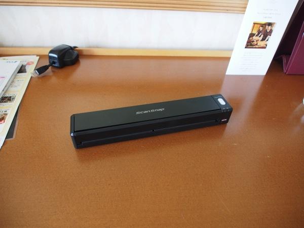旅に持っていった「ScanSnap iX100」が思いの外、便利でした。とりあえずスキャン、とりあえず共有。