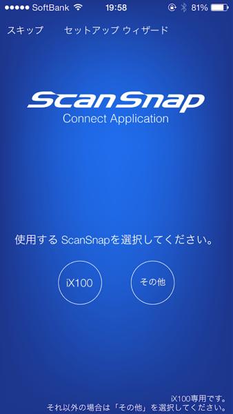 Scansnap ix100 9755