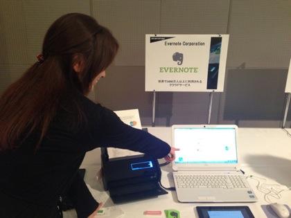 【PCいらず】ScanSnap「iX500」iPadでスキャンしてEvernoteと連携する様子