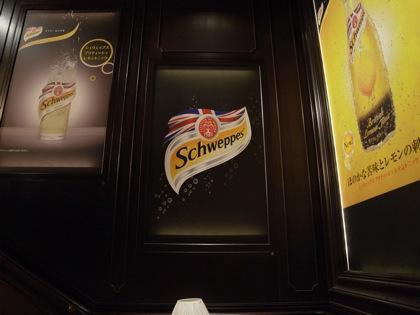 Schweppes 2843