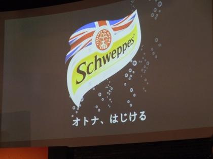 Schweppes 2854