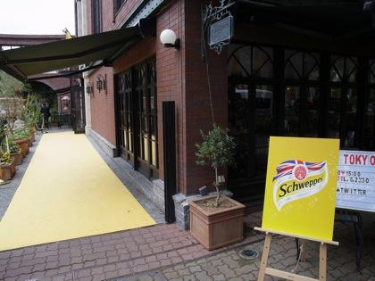 会場がイエローに染まる!ビターレモンで大人の味わい「シュウェップス」発表会[PR]