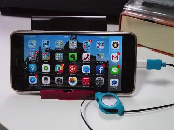 ちょっとオシャレな100均「セリア」でしょぼかわいい巻取式USBケーブルとスマホ用折り畳みスタンドを購入