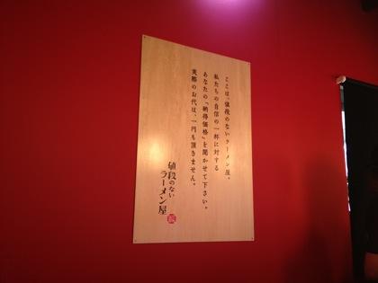 Shio ramen G 1271