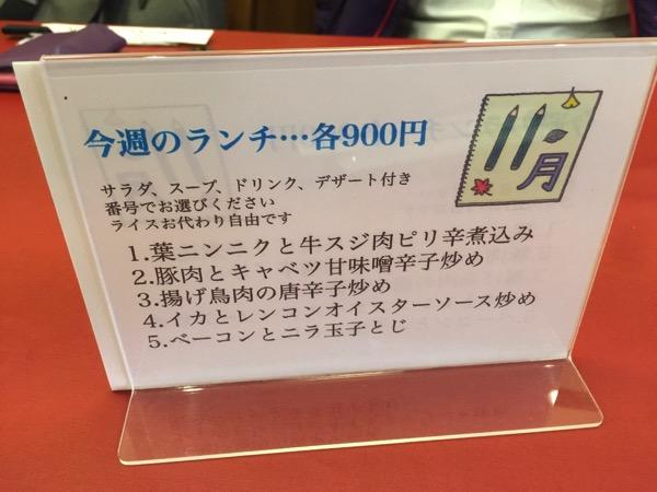 Shisen 5346