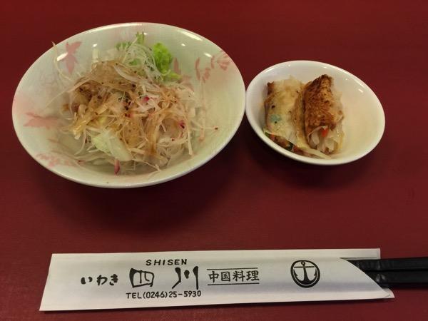 Shisen 5351