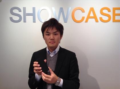 Showcase 0039