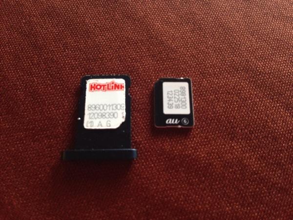 Sim ipad mini 4588