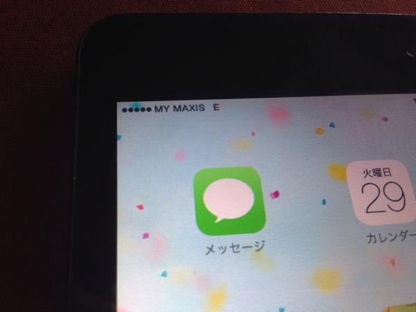 Sim ipad mini 4592