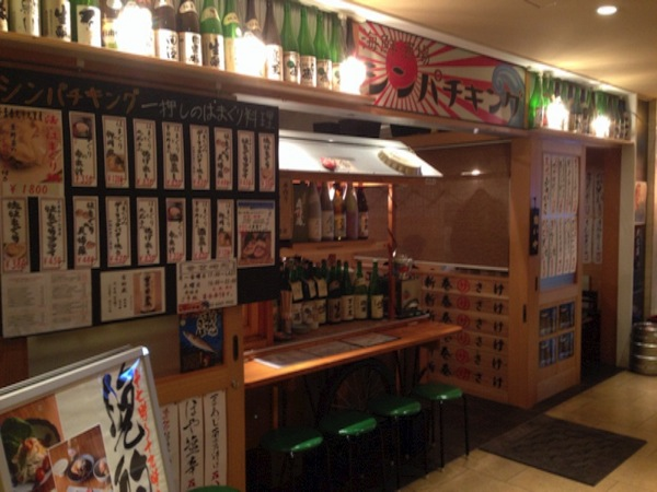 「海鮮酒場 シンパチキング(日比谷)」宴会もオススメ!日比谷の地下街にある海鮮系居酒屋
