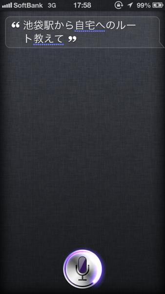 Siri 3114