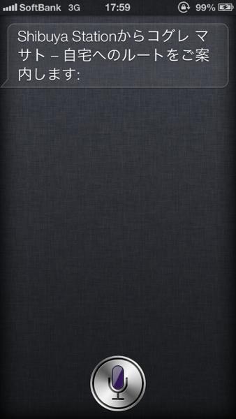 Siri 3115