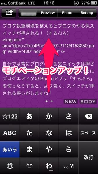 SlooProImg 20121124152652