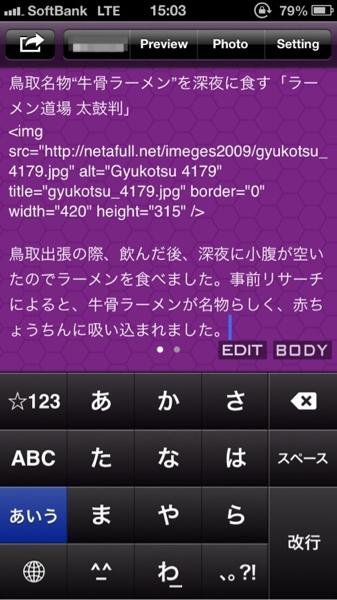 SlooProImg 20121124152654