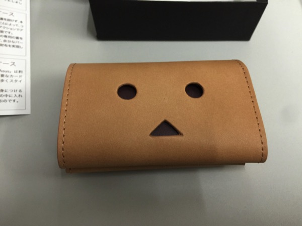 Small wallet 6403